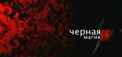 http://docvideos.ucoz.ru/_nw/4/80962.jpg